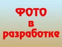 Карапуз - Д